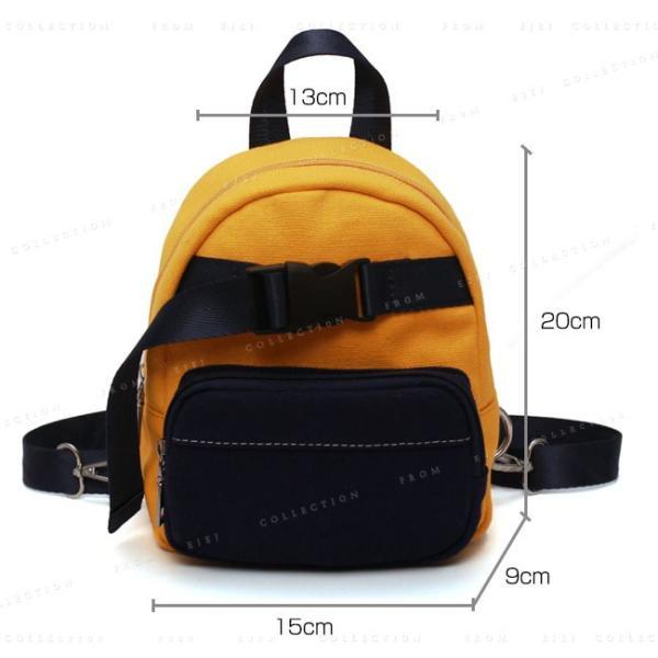 マザーズバッグ リュックサック 可愛い 女性 軽量 ミニ バック bag オックスフォード バッグ|ejej-shopping|03