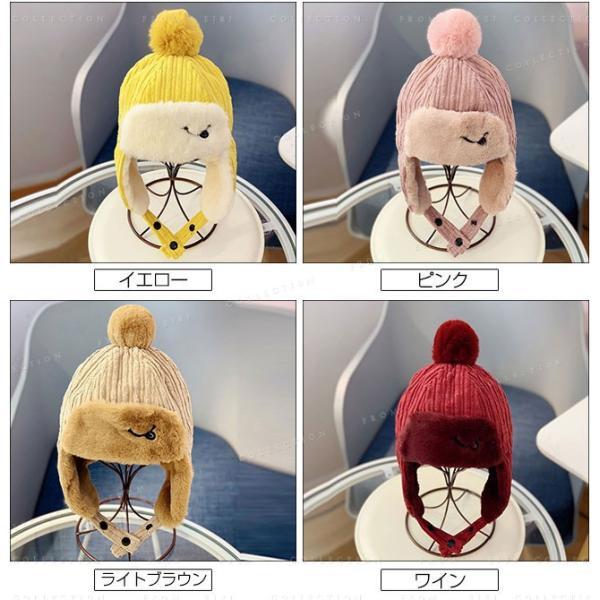 帽子 ぼうし ニット帽 キッズ 子供 幼児 男の子 女の子 秋 冬 ポン付き|ejej-shopping|02