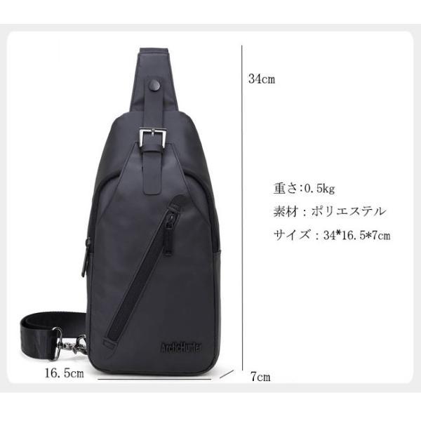 ボディバッグ メンズ ショルダーバッグ アウトドア ワンショルダー 防水 軽量|ejej-shopping|02