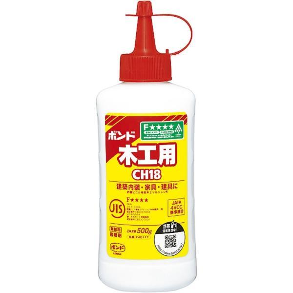KONISHI ボンド 木工用 CH18  #40117(コニシ 接着剤 のり 糊 エフフォースター 安全 工作 手芸 DIY JIS