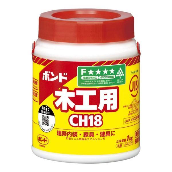 KONISHI ボンド 木工用 CH18 1kg #40127(コニシ 接着剤 のり 糊 エフフォースター 安全 工作 手芸 家具 合板 壁 DIY JIS