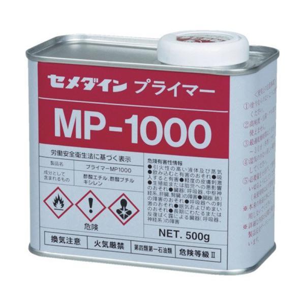 セメダイン POSシールプライマー MP-1000 500g 4901761132664