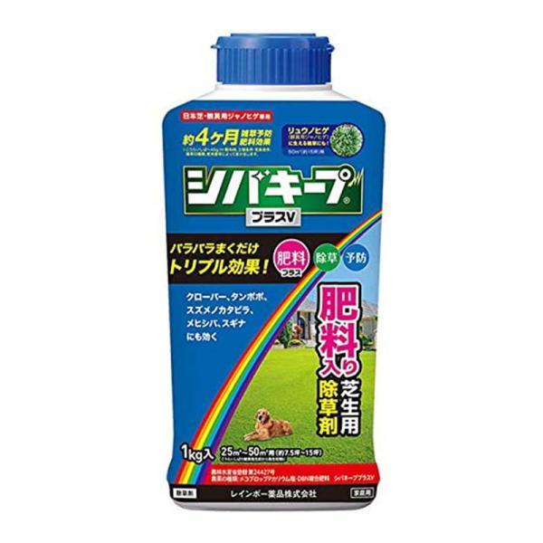 レインボー薬品 シバキーププラスV 1kg 4903471101879
