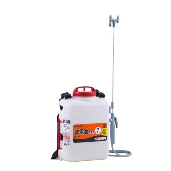 工進 乾電池式背負噴霧器DK-7D AAC 除草剤用 消毒用 乾電池別売 4971770453258