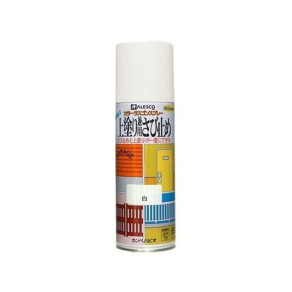 カンペハピオ 上塗り 兼用 さび止め カラー ラスゴン スプレー 420mL 白 (防錆 防サビ 錆止め 塗装)