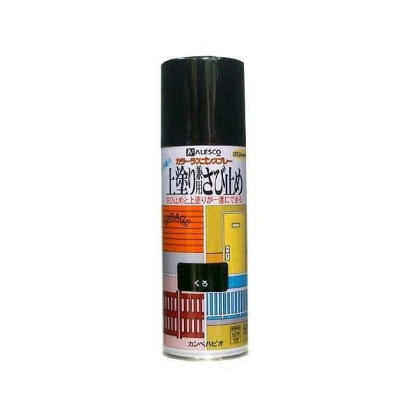 カンペハピオ 上塗り 兼用 さび止め カラー ラスゴン スプレー 420mL 黒 (防錆 防サビ 錆止め 塗装)