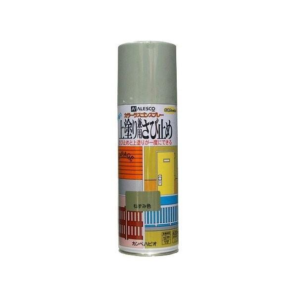 カンペハピオ 上塗り 兼用 さび止め カラー ラスゴン スプレー 420mL ねずみ色 (防錆 防サビ 錆止め 塗装)