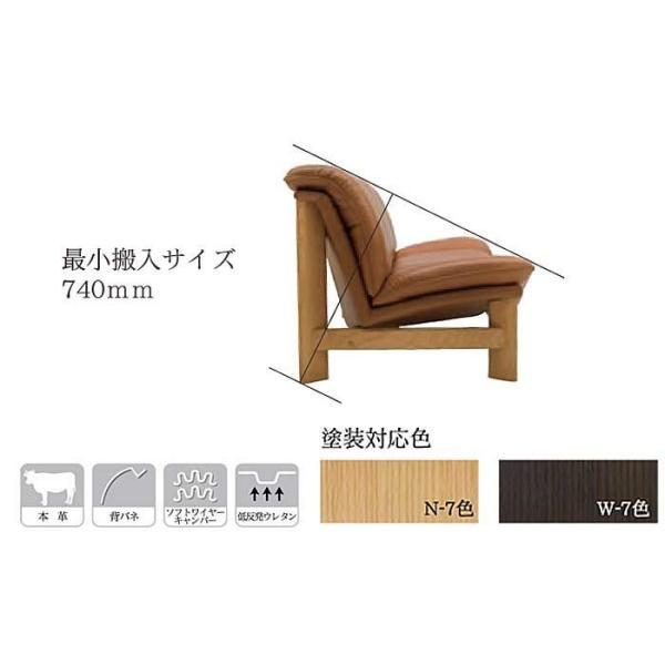 厳選国産 AlphaII 1P アルファーII 1人用 ソファー スムース革張り W990×D900×H780×SH390 革色・木部色が選べる 受注生産|ekaguya|05
