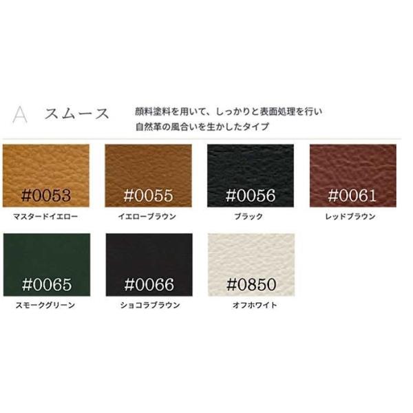 厳選国産 AlphaII 1P アルファーII 1人用 ソファー スムース革張り W990×D900×H780×SH390 革色・木部色が選べる 受注生産|ekaguya|06