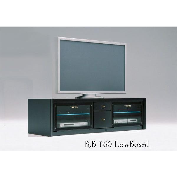 光るガラス棚 B,B160 AV Board B,B160ローボード W1570×D440×H400 大川製|ekaguya