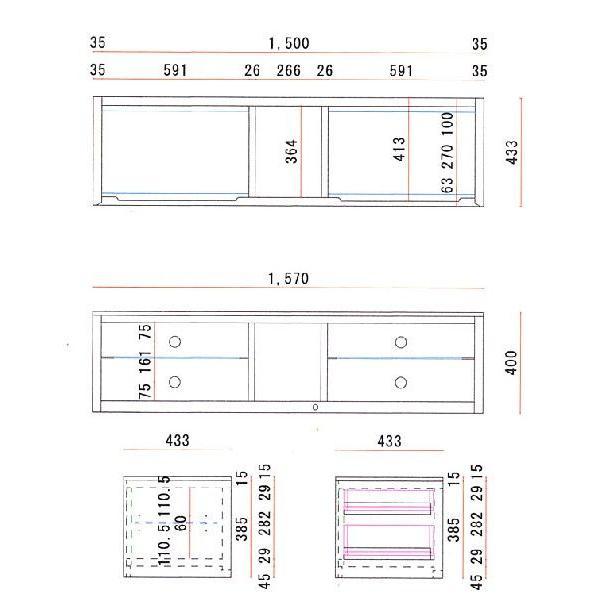 光るガラス棚 B,B160 AV Board B,B160ローボード W1570×D440×H400 大川製|ekaguya|06