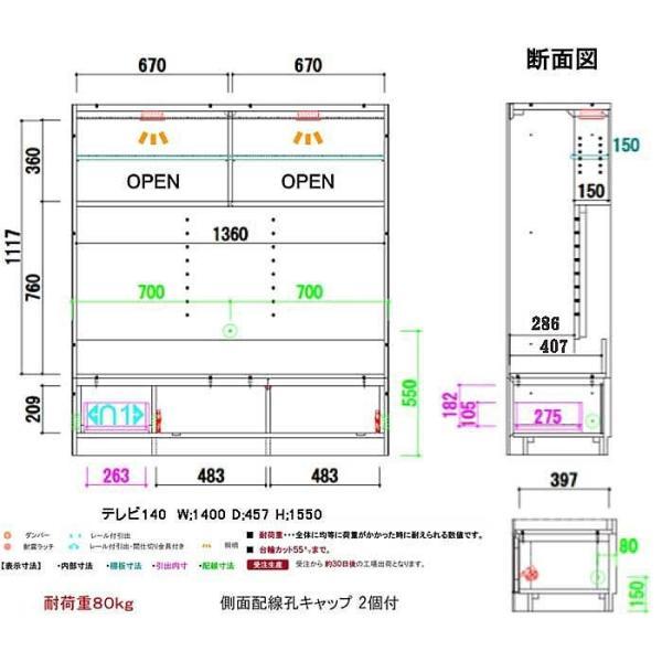 サイズ受注生産 ウォールナット et Coeur 幅178×高190-214エクールRN色 キュリオ38+TVH140+全上置M ekaguya 06