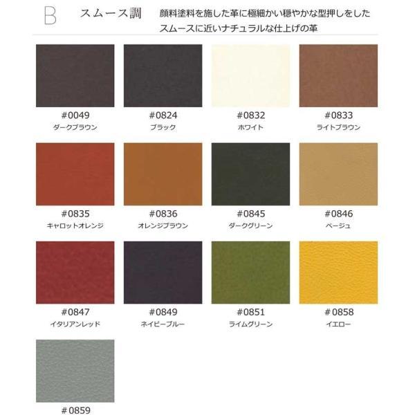 厳選国産 FAIN 3P ファイン 三人用 布張り W1770×D850×H880×SH400 張地・木部色が選べる 受注生産|ekaguya|06