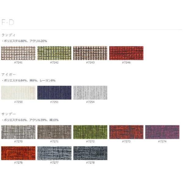 厳選国産 FAIN 3P ファイン 三人用 布張り W1770×D850×H880×SH400 張地・木部色が選べる 受注生産|ekaguya|07