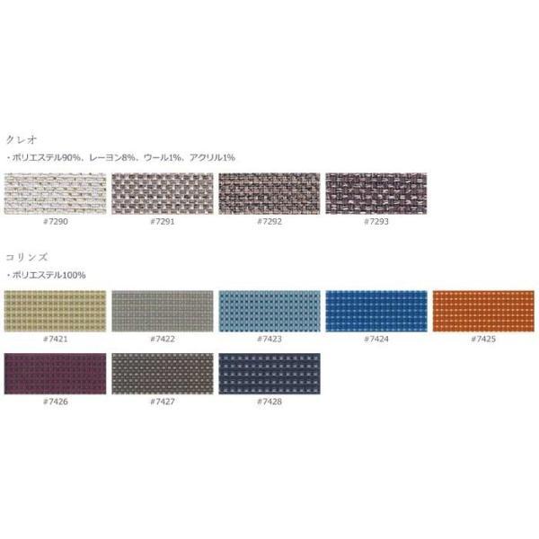 厳選国産 FAIN 3P ファイン 三人用 布張り W1770×D850×H880×SH400 張地・木部色が選べる 受注生産|ekaguya|08
