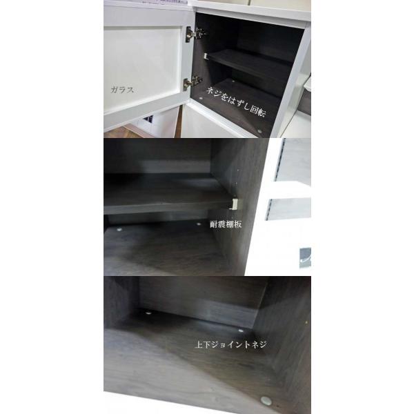 Luzz RW色 総幅2230×高850×奥行445 ルッツTV180+キャビ ロイヤルホワイト色 UV塗装|ekaguya|11