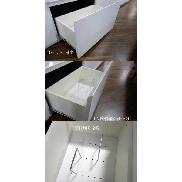 Luzz RW色 総幅2230×高850×奥行445 ルッツTV180+キャビ ロイヤルホワイト色 UV塗装|ekaguya|06