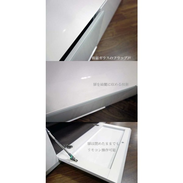Luzz RW色 総幅2230×高850×奥行445 ルッツTV180+キャビ ロイヤルホワイト色 UV塗装|ekaguya|08