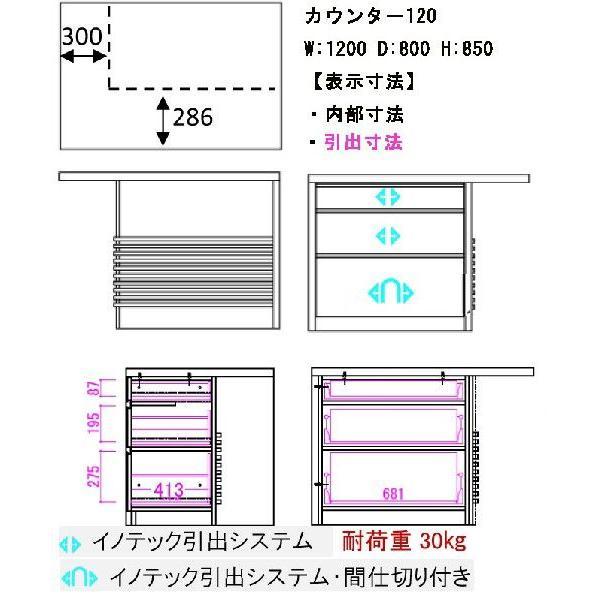ミーア120カウンターテーブル ウォールナット Mia120RN CounterTable W120×D80×H85|ekaguya|06
