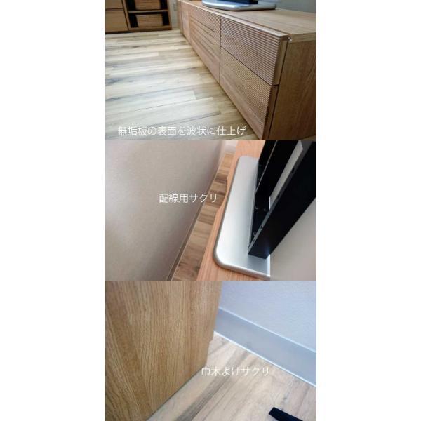 RiGA 215TVL ON オークナチュラル色 幅2150×高430×奥行432 リーガ テレビ215 ナチュラル ホワイトオーク材 セラウッド塗装|ekaguya|10