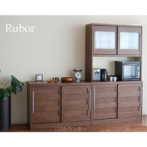 Rubor ルボール レンジ120CH色 W1202×H2000×D500 ラテリエ L'atelier タモ材|ekaguya