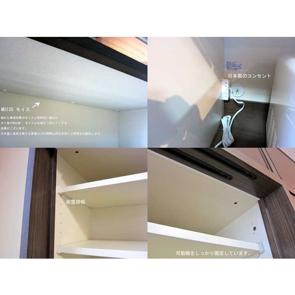 Rubor ルボール レンジ120CH色 W1202×H2000×D500 ラテリエ L'atelier タモ材|ekaguya|03