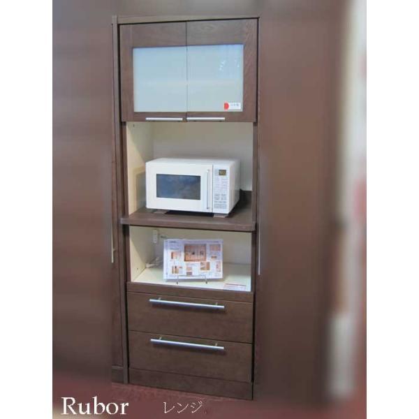 Rubor ルボール レンジ70CH色 W702×H2000×D500 ラテリエ L'atelier タモ材|ekaguya