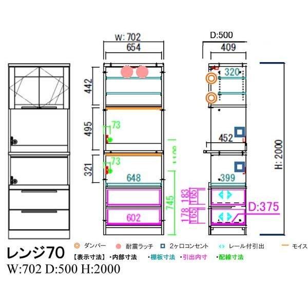 Rubor ルボール レンジ70CH色 W702×H2000×D500 ラテリエ L'atelier タモ材|ekaguya|02