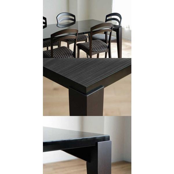 シャム Dテーブル140HB/UG+肘付椅子4脚 W1410×D860×H700 GUV塗装ヒッコリーブラック 張生地ラムース 受注生産Siamese ekaguya 02