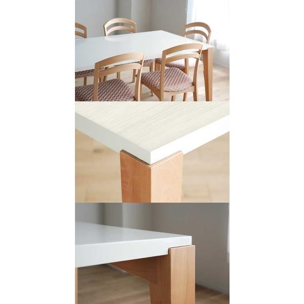 シャム Dテーブル140HB/UG+肘付椅子4脚 W1410×D860×H700 GUV塗装ヒッコリーブラック 張生地ラムース 受注生産Siamese ekaguya 03