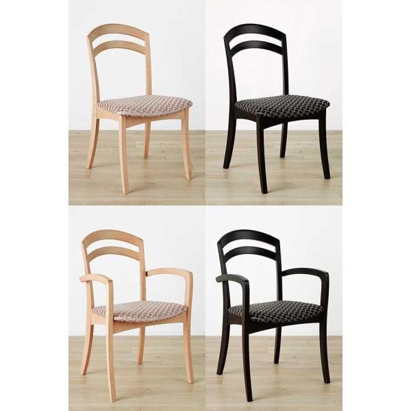 シャム Dテーブル140HB/UG+肘付椅子4脚 W1410×D860×H700 GUV塗装ヒッコリーブラック 張生地ラムース 受注生産Siamese ekaguya 04