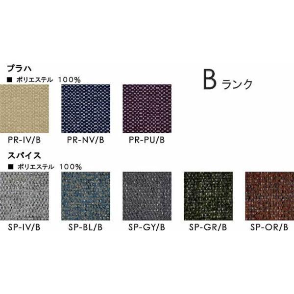 極 しゃもじ ソファ165 TN色 生地ランクSB W1646×D890×H860×SH400×AH488 洗濯可カバー 生地色選択可 本体色選択可 高品質国産|ekaguya|14