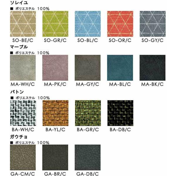 極 しゃもじ ソファ165 TN色 生地ランクSB W1646×D890×H860×SH400×AH488 洗濯可カバー 生地色選択可 本体色選択可 高品質国産|ekaguya|16