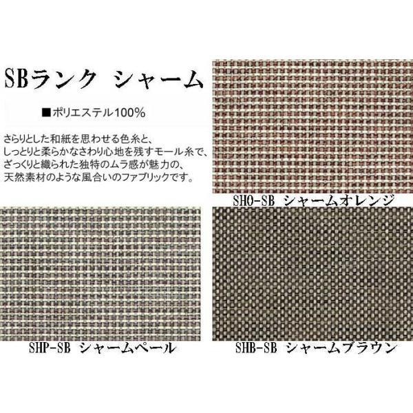 極 しゃもじ パーソナルチェア TN色 生地ランクSB W810×D880×H985×SH400×AH488 洗濯可カバー 生地色選択可 本体色選択可 高品質国産 ekaguya 15