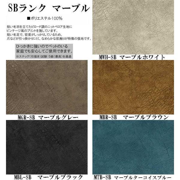 極 しゃもじ パーソナルチェア TN色 生地ランクSB W810×D880×H985×SH400×AH488 洗濯可カバー 生地色選択可 本体色選択可 高品質国産 ekaguya 16