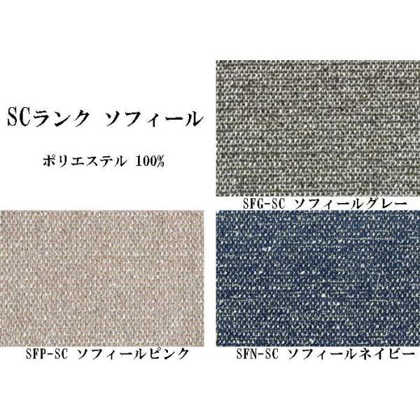 極 しゃもじ パーソナルチェア TN色 生地ランクSB W810×D880×H985×SH400×AH488 洗濯可カバー 生地色選択可 本体色選択可 高品質国産 ekaguya 18