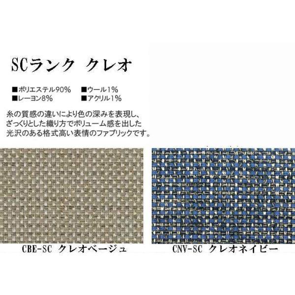 極 しゃもじ パーソナルチェア TN色 生地ランクSB W810×D880×H985×SH400×AH488 洗濯可カバー 生地色選択可 本体色選択可 高品質国産 ekaguya 19
