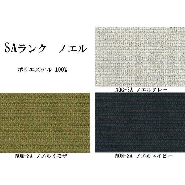 極 しゃもじ パーソナルチェア TN色 生地ランクSB W810×D880×H985×SH400×AH488 洗濯可カバー 生地色選択可 本体色選択可 高品質国産 ekaguya 20