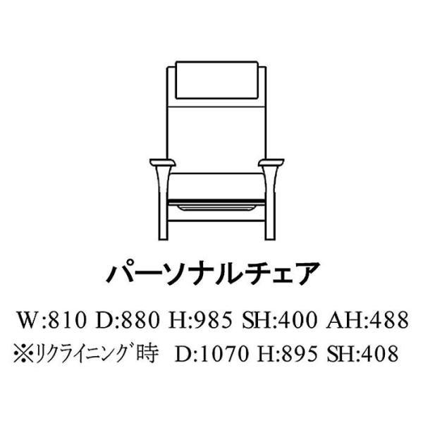 極 しゃもじ パーソナルチェア YOW色 生地ランクSC W810×D880×H985×SH400×AH488 洗濯可カバー 生地色選択可 本体色選択可 高品質国産|ekaguya|02