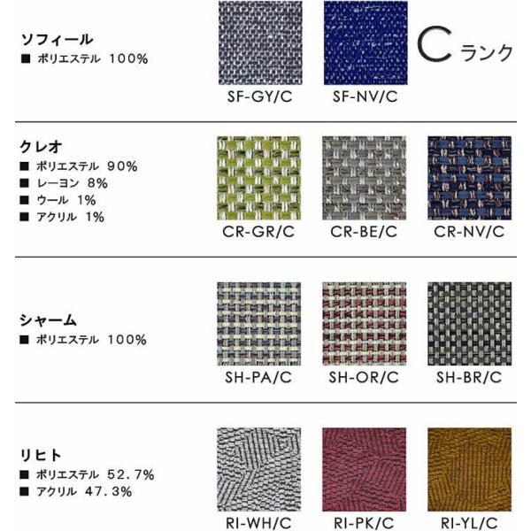 極 しゃもじ パーソナルチェア YOW色 生地ランクSC W810×D880×H985×SH400×AH488 洗濯可カバー 生地色選択可 本体色選択可 高品質国産|ekaguya|15