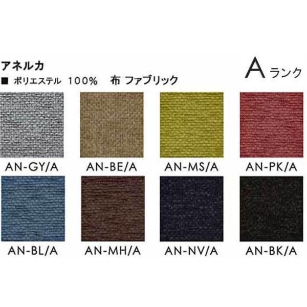 極 しゃもじ パーソナルチェア YOW色 生地ランクSC W810×D880×H985×SH400×AH488 洗濯可カバー 生地色選択可 本体色選択可 高品質国産|ekaguya|18