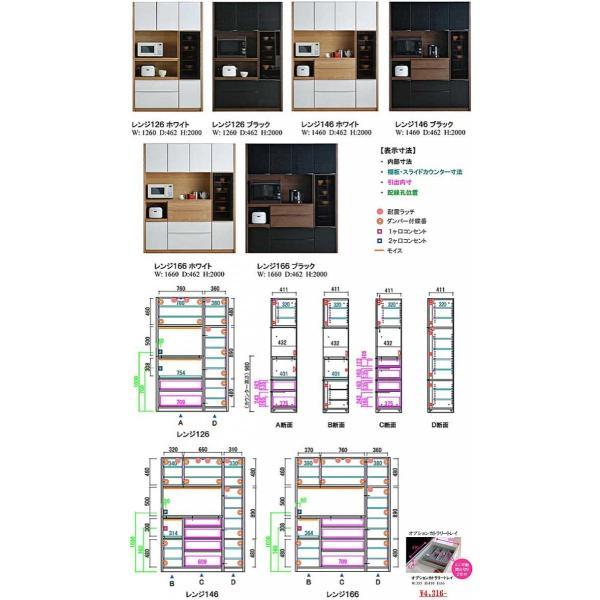 UNIK ユニックレンジ126BL/CH ブラック/ショコラ W1260×D462×H2000 タモ材 家具産地大川製|ekaguya|04