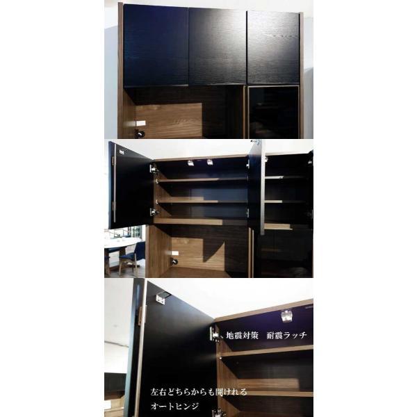 UNIK ユニックレンジ126BL/CH ブラック/ショコラ W1260×D462×H2000 タモ材 家具産地大川製|ekaguya|05
