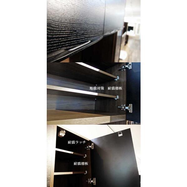 UNIK ユニックレンジ126BL/CH ブラック/ショコラ W1260×D462×H2000 タモ材 家具産地大川製|ekaguya|06