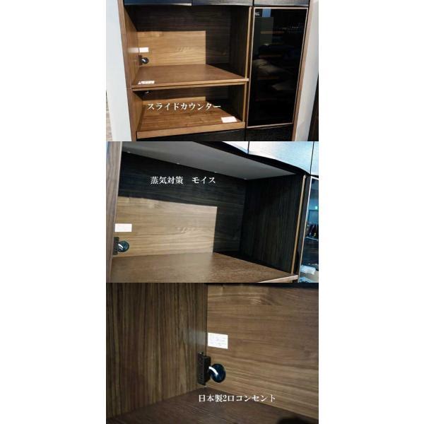 UNIK ユニックレンジ126BL/CH ブラック/ショコラ W1260×D462×H2000 タモ材 家具産地大川製|ekaguya|07