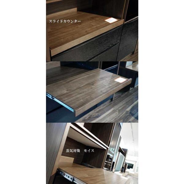 UNIK ユニックレンジ126BL/CH ブラック/ショコラ W1260×D462×H2000 タモ材 家具産地大川製|ekaguya|08