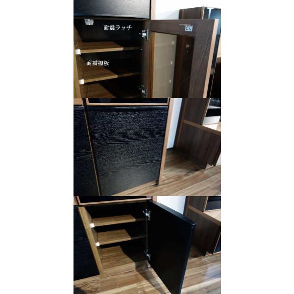 UNIK ユニックレンジ126BL/CH ブラック/ショコラ W1260×D462×H2000 タモ材 家具産地大川製|ekaguya|09