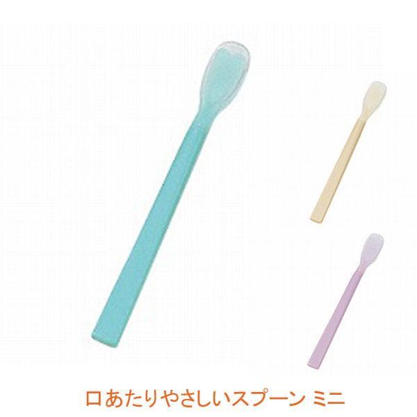 口あたりやさしいスプーン ミニ KU-01 岡部洋食器製作所 (介護 食器 シリコンゴム) 介護用品