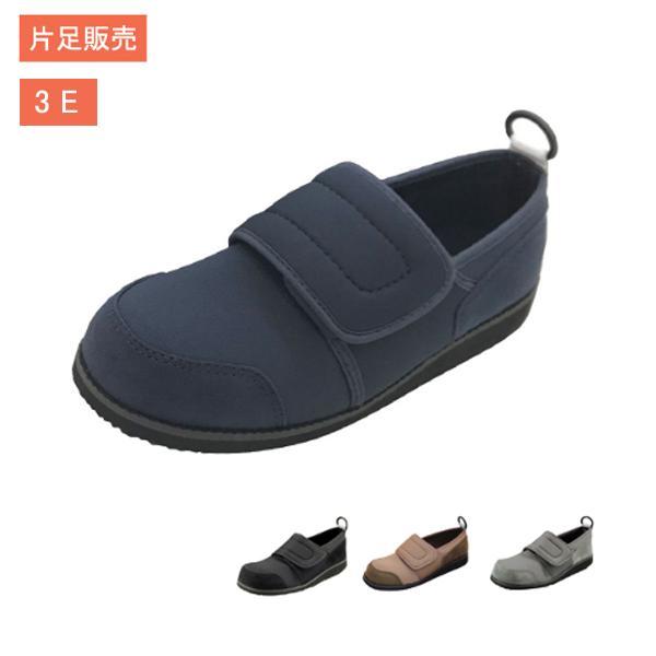 介護靴 おしゃれ 室内 シューズ スリッパ リハビリ 代引き不可 すたこらさんソフト05 片足販売 男女共用 アスティコ 介護シューズ 外履き