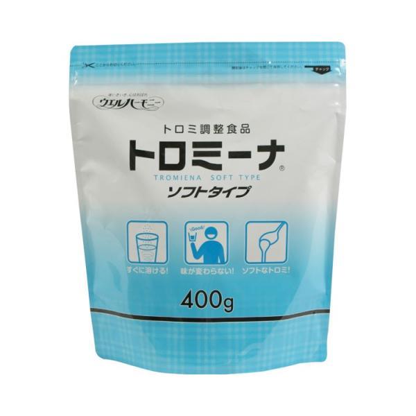 トロミーナ ソフトタイプ  400g ウエルハーモニー (とろみ剤 とろみ 介護食 食品) 介護用品